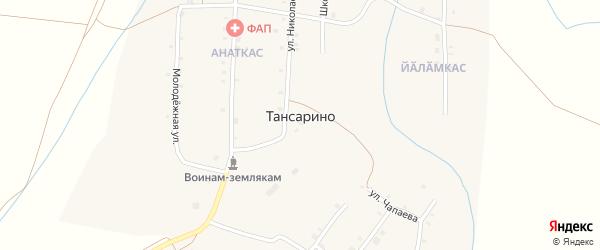 Школьная улица на карте деревни Тансарино с номерами домов