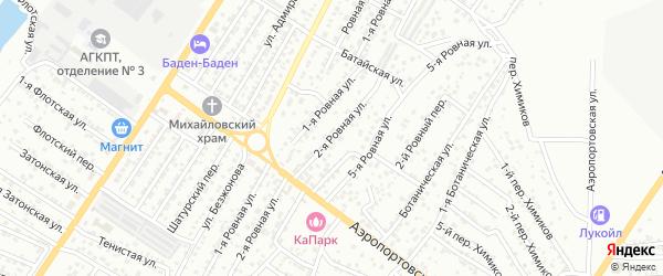Ровная 2-я улица на карте Астрахани с номерами домов