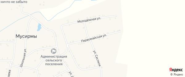 Первомайская улица на карте села Мусирмы с номерами домов