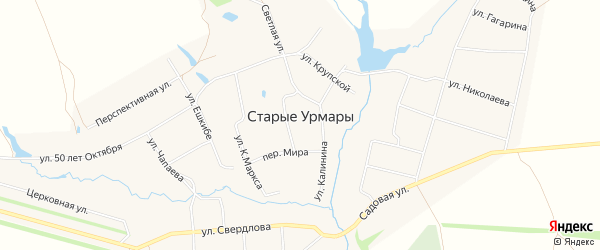 Карта деревни Старые Урмары в Чувашии с улицами и номерами домов