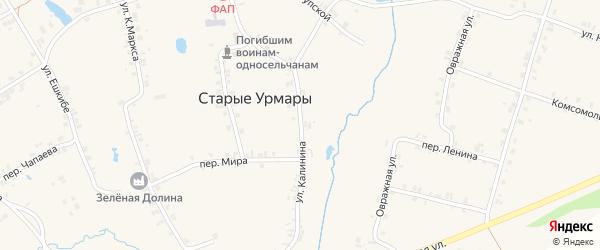 Улица Калинина на карте деревни Старые Урмары с номерами домов