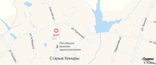 Улица Крупской на карте деревни Старые Урмары с номерами домов