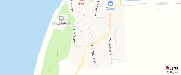 Огородная улица на карте поселка Караагаша с номерами домов