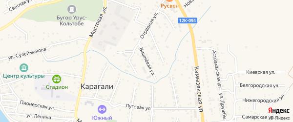 Вишневая улица на карте села Карагали с номерами домов