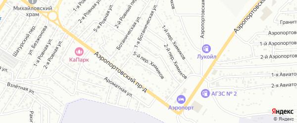 Химиков 5-й переулок на карте Астрахани с номерами домов