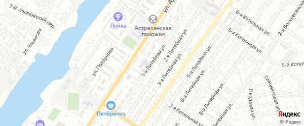 Литейная 1-я улица на карте Астрахани с номерами домов