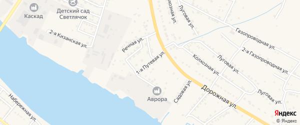 Путевая 1-я улица на карте села Яксатово с номерами домов