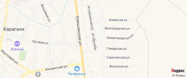 Улица Дружбы на карте села Карагали с номерами домов