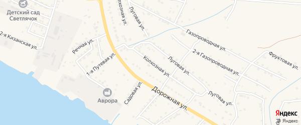 Колхозная улица на карте села Яксатово с номерами домов