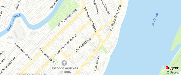 Улица Аристова на карте Астрахани с номерами домов