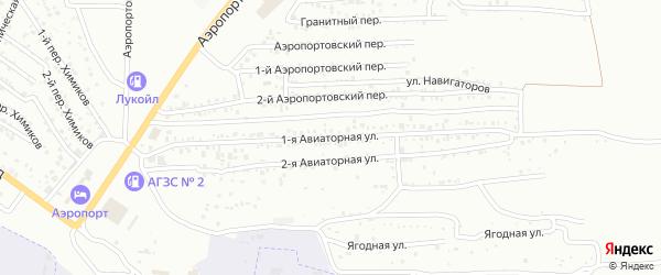 Авиаторная улица на карте Астрахани с номерами домов