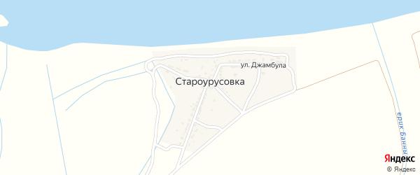 Улица Джамбула на карте села Староурусовки с номерами домов