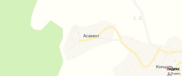 Улица Карчуга Казиева на карте села Асакента с номерами домов