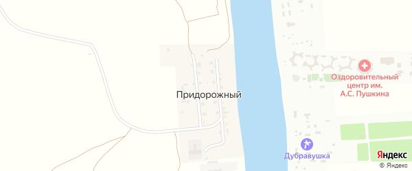 Центральная улица на карте Придорожного поселка с номерами домов
