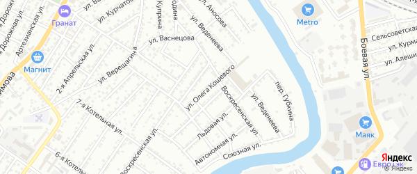 Улица Олега Кошевого на карте Астрахани с номерами домов