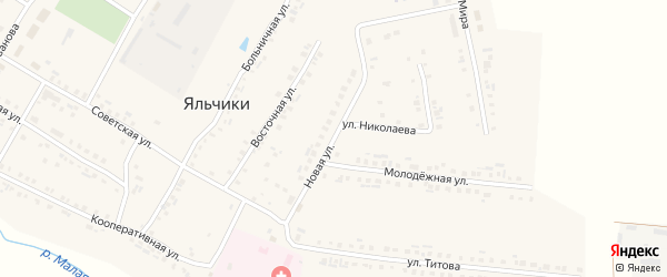 Новая улица на карте села Яльчиков с номерами домов