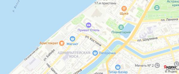 Улица Костина на карте Астрахани с номерами домов