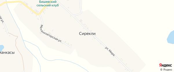 Улица Мира на карте деревни Сирекли с номерами домов