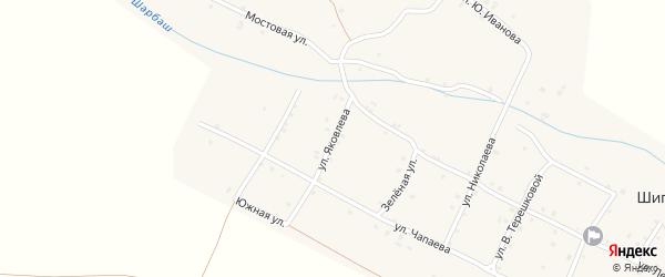 Улица Яковлева на карте села Шигали с номерами домов