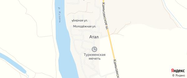Карта села Атала в Астраханской области с улицами и номерами домов