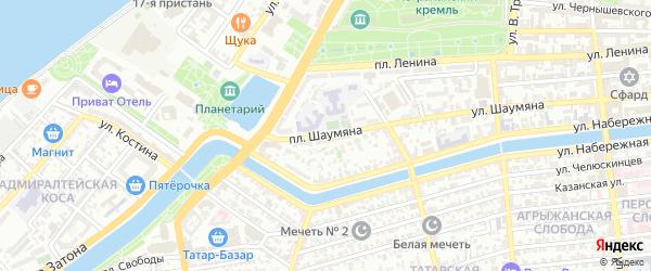 Площадь Шаумяна на карте Астрахани с номерами домов
