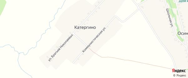 Коммунистическая улица на карте деревни Катергино с номерами домов