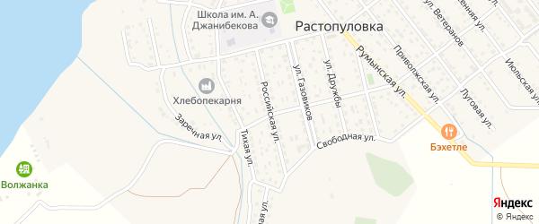 Российская улица на карте села Растопуловки с номерами домов