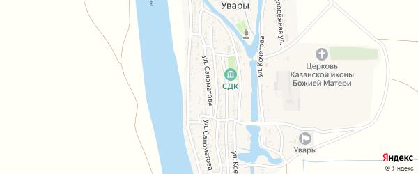 Улица Саломатова на карте села Увары с номерами домов