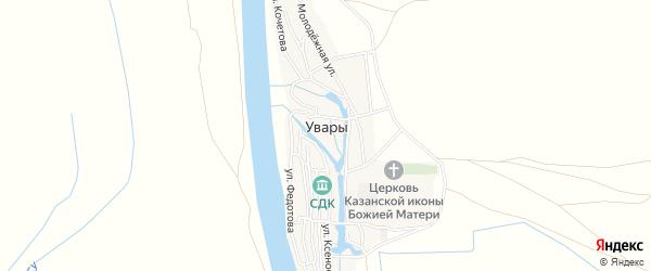 Карта села Увары в Астраханской области с улицами и номерами домов
