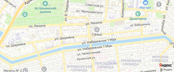 Улица Шаумяна на карте Астрахани с номерами домов
