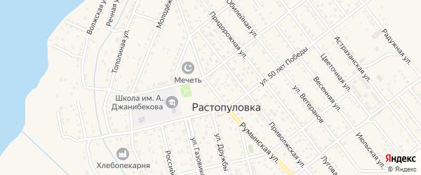 Румынская улица на карте села Растопуловки с номерами домов