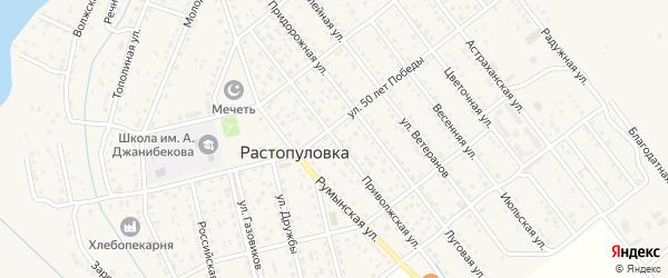 Приволжская улица на карте села Растопуловки с номерами домов