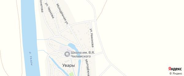 Улица Никонова на карте села Увары с номерами домов