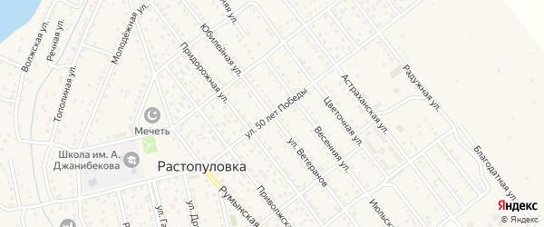 Улица 50-летия Победы на карте села Растопуловки с номерами домов