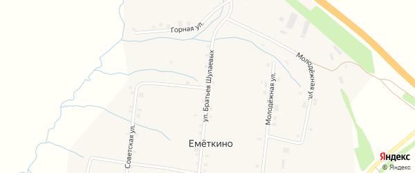 Улица Братьев Шулаевых на карте деревни Еметкино с номерами домов