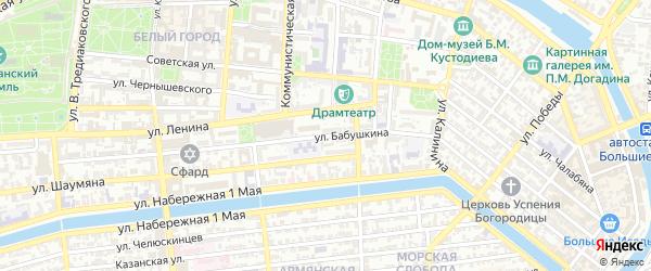 Улица Бабушкина на карте Астрахани с номерами домов