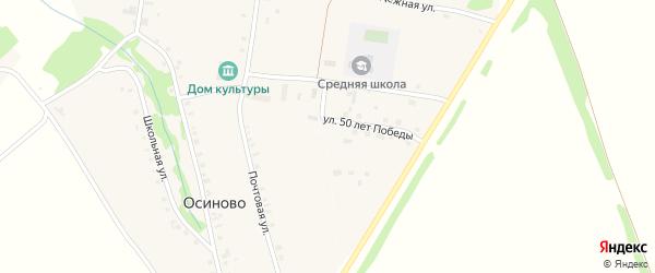 Школьная улица на карте деревни Осиново с номерами домов