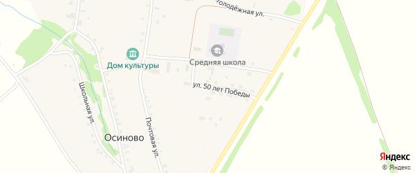 Улица 50 лет Победы на карте деревни Еметкино с номерами домов
