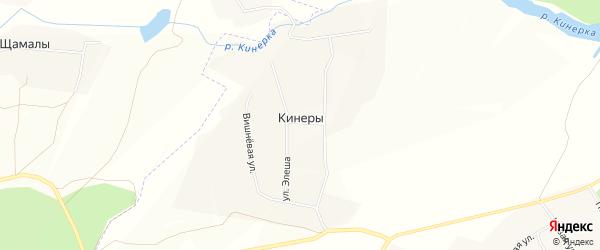 Карта деревни Кинеры в Чувашии с улицами и номерами домов