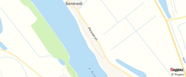 Карта Белячьего поселка в Астраханской области с улицами и номерами домов
