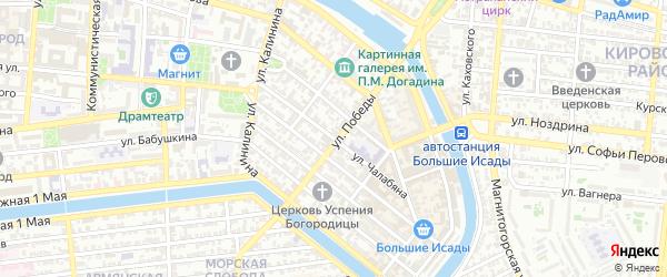 Улица Чалабяна на карте Астрахани с номерами домов