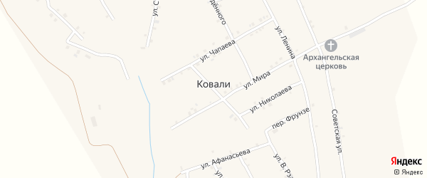 Улица Афанасьева на карте села Ковали с номерами домов