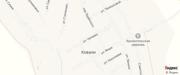 Улица Чапаева на карте села Ковали с номерами домов