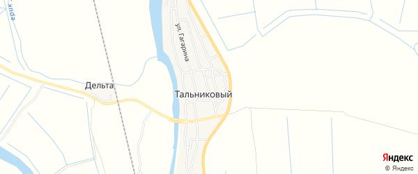 Карта Тальникового поселка в Астраханской области с улицами и номерами домов