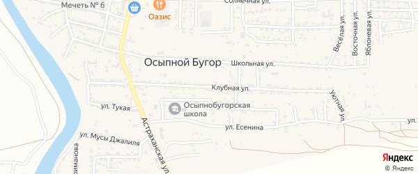 Клубная улица на карте села Осыпного Бугра с номерами домов