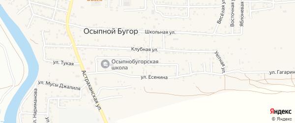 Клубный переулок на карте села Осыпного Бугра с номерами домов