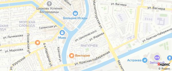 Улица Циолковского на карте Астрахани с номерами домов