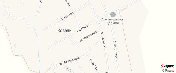 Улица Николаева на карте села Ковали с номерами домов