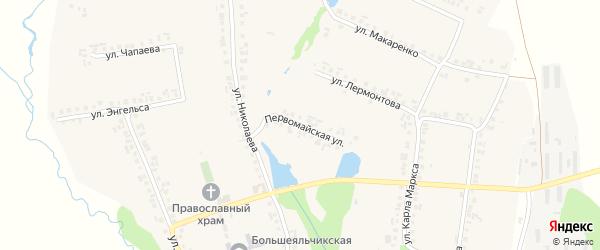 Первомайская улица на карте села Большие Яльчики с номерами домов