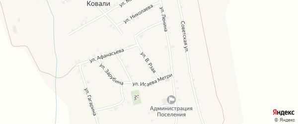 В.Рзая улица на карте села Ковали с номерами домов